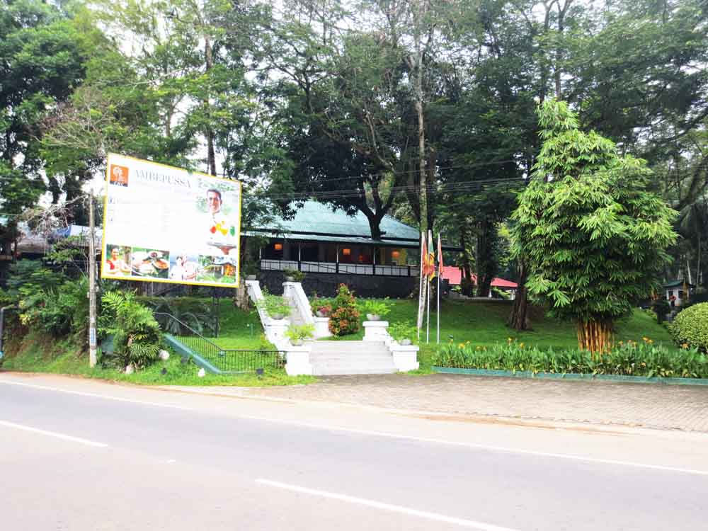 Ambepussa Rest House-Ceylon Hotels Corporation