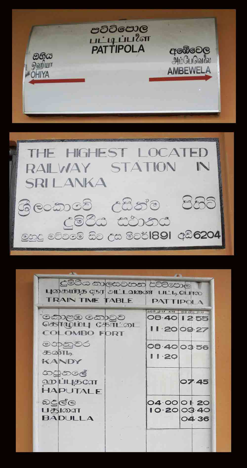 Sign_Boards_Pattipola_Station_Nuwara_Eliya