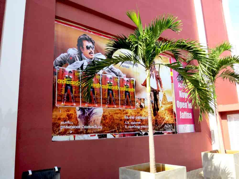 Jaffna bollywood Influence