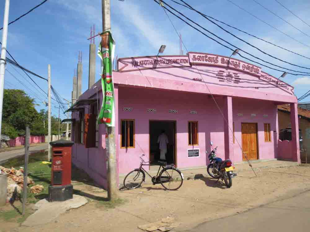 Jaffna Houes - Pink Houses