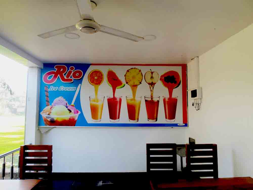 Rio Ice Cream Shop