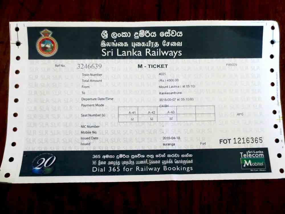 Jaffna Express Train Ticket