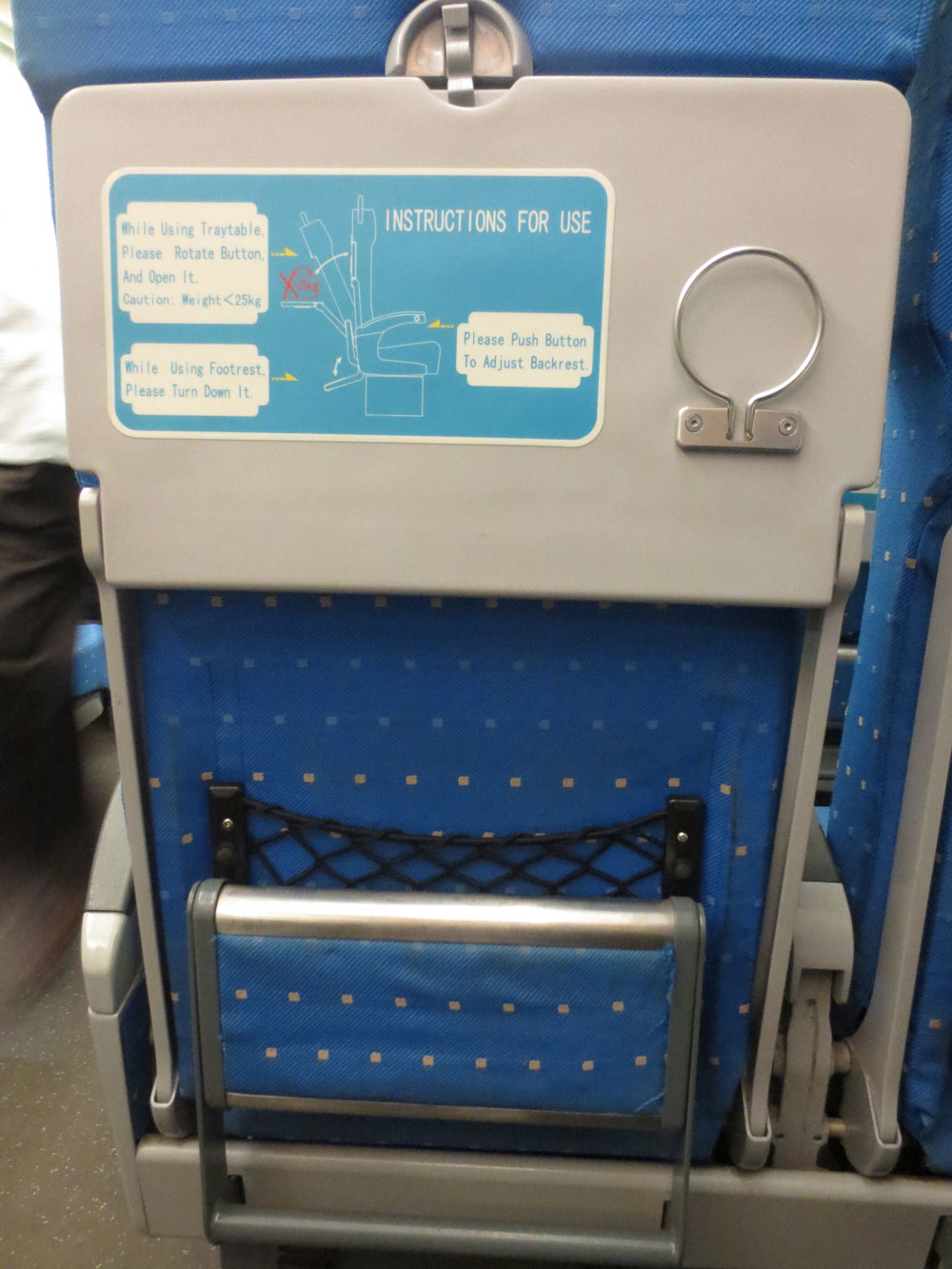 Yal Devi Train Seat