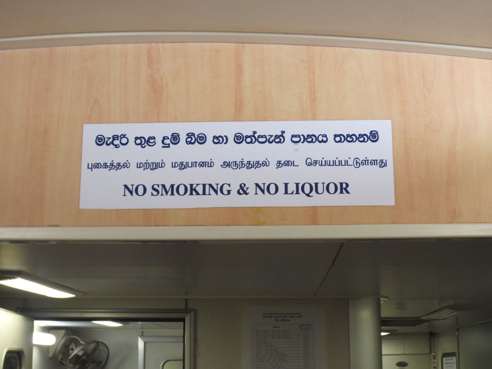 Yal Devi Train NO Smoking NO Liquor Sign