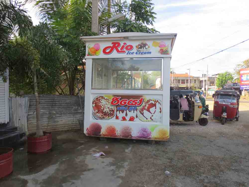 Rio Ice Cream Restaurant Jaffna outside