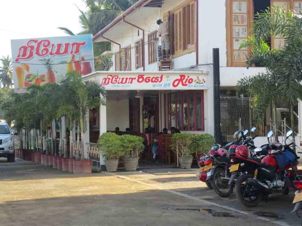 Rio Shop In Jaffna